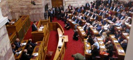 Τσίπρας: «Κινδυνεύει να ανατιναχτεί το κράτος»