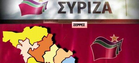 ΣΥΡΙΖΑ ΣΕΡΡΩΝ: ΟΧΙ στο ξεπούλημα της ΕΒΖ – Αντίθετος στις «διαρροές» των «πηγών» της Κυβέρνησης