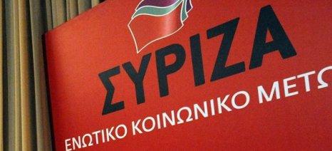 Επαναδιαπραγμάτευση της ΚΑΠ στο αγροτικό πρόγραμμα του ΣΥΡΙΖΑ