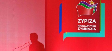 Ματαιώνεται το Αγροτικό Συνέδριο του ΣΥΡΙΖΑ λόγω… κορωνοϊού