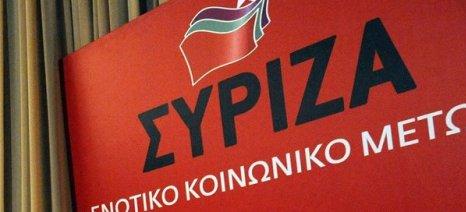 Απαντά ο ΣΥΡΙΖΑ: «Η κυβέρνηση Σαμαρά είναι υπεύθυνη για τη νέα ΚΑΠ που μειώνει δραστικά τις επιδοτήσεις»