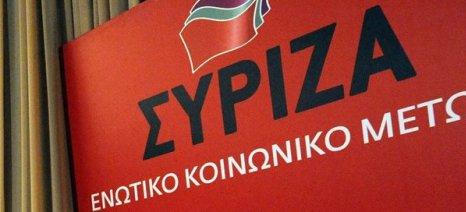 Σύγκληση ολομέλειας Αγροτικού του ΣΥΡΙΖΑ στις 15 Μαρτίου