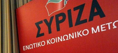 Ερώτηση 46 βουλευτών του ΣΥΡΙΖΑ για τα δικαιώματα των εργαζομένων στους συνεταιρισμούς