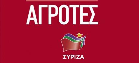 Τμήμα Αγροτικής Πολιτικής ΣΥΡΙΖΑ: Η ΝΔ θέλει να βάλει χέρι και στην ασφάλιση της αγροτικής παραγωγής