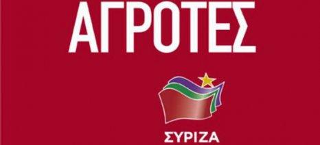 Ολοκληρωμένη δέσμη μέτρων στήριξης γεωργών-κτηνοτρόφων προτείνουν οι «αγροτικοί» βουλευτές του ΣΥΡΙΖΑ
