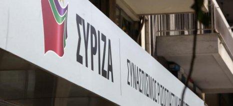 Προαπαιτούμενα-Σκοπιανό στο Πολιτικό Συμβούλιο του ΣΥΡΙΖΑ