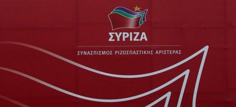 Οι προτάσεις του ΣΥΡΙΖΑ για την προστασία του φυτικού γενετικού υλικού και της αγροτικής βιοποικιλότητας