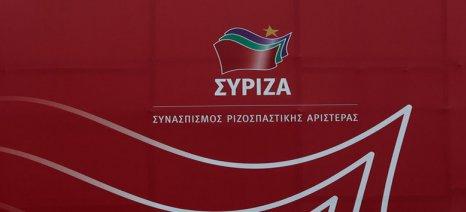 Σύσκεψη με θέμα «Το συνεταιριστικό κίνημα και η συμβολή του στην παραγωγική ανασυγκρότηση της χώρας» από το ΣΥΡΙΖΑ Μεσσηνίας