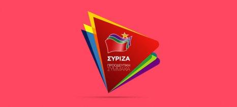 Γιατί το πρόβλημα της υποστελέχωσης του ΕΛΓΑ παραμένει, σύμφωνα με το ΣΥΡΙΖΑ