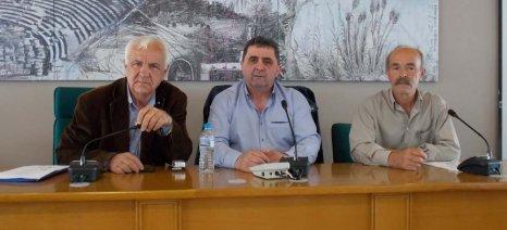 Γενική Συνέλευση αύριο στην Ομοσπονδία Κτηνοτροφικών Συλλόγων Θεσσαλίας