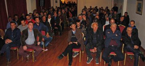 «Κάθοδο» στη Θεσσαλονίκη κατά την επίσκεψη Τσίπρα αποφάσισαν οι παραγωγοί ροδάκινων και τεύτλων