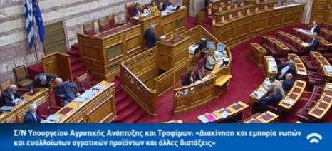 Ευρύτερη συναίνεση για το νομοσχέδιο διακίνησης αγροτικών προϊόντων