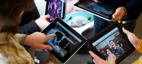 Επιδότηση σε 290.000 δικαιούχους σε όλη την Ελλάδα για tablet, laptop, internet