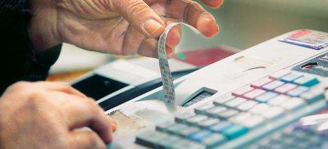 Ποια προϊόντα μένουν στο 13% ΦΠΑ και ποια πάνε στο 23% από Δευτέρα