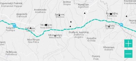 Έως 31 Αυγούστου η κτηματογράφηση χωραφιών που θα αποζημιωθούν για τον αγωγό TAP