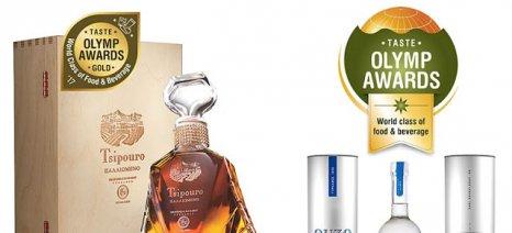2 Χρυσά βραβεία Taste Olymp Awards 2017 για τα αποστάγματα Τυρνάβου