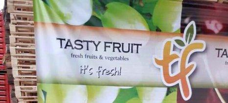 Εποχιακούς εργάτες για το συσκευαστήριο στη Βέροια ζητά η Tasty Fruit