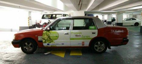 Νέες ενέργειες προώθησης του ελληνικού ακτινιδίου: 50 ταξί στο Χονγκ Κονγκ ντύθηκαν στα χρώματα του Premium European Kiwi
