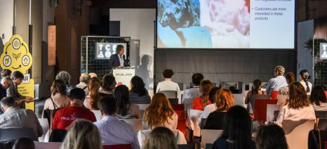 TCBL: Το πρόγραμμα που αλλάζει την κλωστοϋφαντουργία στην Ευρώπη, με τη συμμετοχή των Θρακικών Εκκοκκιστηρίων