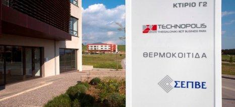 Εκδήλωση στη Θεσσαλονίκη για συμμετοχή επιχειρήσεων στους διαγωνισμούς του CERN