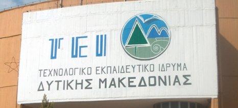 Για σιωπή της κυβέρνησης στις καταγγελίες του πρύτανη της Δυτικής Μακεδονίας κάνουν λόγο βουλευτές της ΝΔ