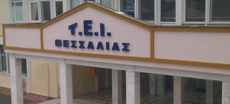 Δύο θέσεις αναπληρωτών καθηγητών προκηρύσσονται στο ΤΕΙ Θεσσαλίας