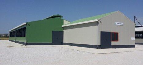 Εγκαινιάζονται νέες κτηνοτροφικές εγκαταστάσεις στο ΤΕΙ Θεσσαλίας