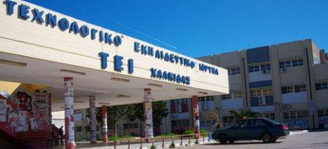 Τεχνολόγοι γεωπόνοι Εύβοιας: Να μην μείνει η Στερεά Ελλάδα χωρίς ΤΕΙ