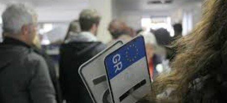 Λήγει σήμερα η προθεσμία για την πληρωμή των τελών κυκλοφορίας