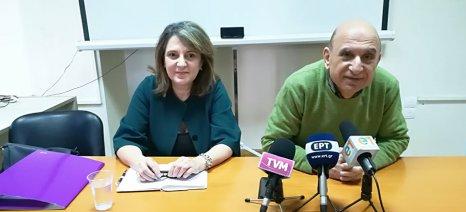 """Τελιγιορίδου: """"Εξειδικευμένες περιφερειακές πολιτικές για τα τοπικά αγροτικά προβλήματα"""""""