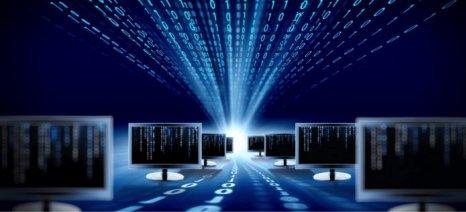 ΝΔ: Πόσο «ψηφιακό» είναι το ΥΠΑΑΤ;
