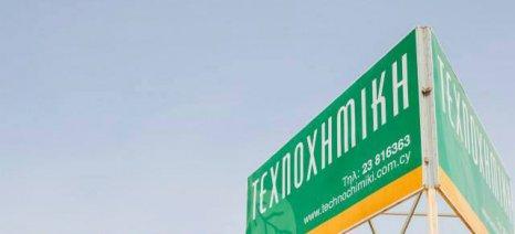 Νέα συνεργασία στην Κύπρο για την Compo Expert Hellas