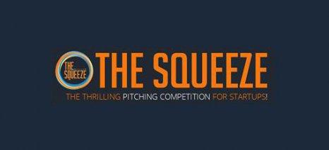 """Τρεις start-up του αγροδιατροφικού τομέα θα διαγωνιστούν στις 8 φιναλίστ του """"The Squeeze"""""""
