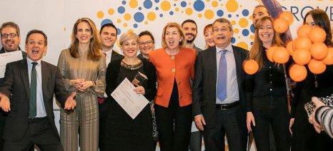 Διαγωνισμός για Agri-Food Startups, από το Orange Grove με συνεργασία πρεσβειών Ολλανδίας και ΗΠΑ