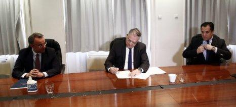 Ανακοινώθηκε το πρόγραμμα «Αντώνης Τρίτσης» ύψους 2,5 δισ. ευρώ στους ΟΤΑ έως το 2023