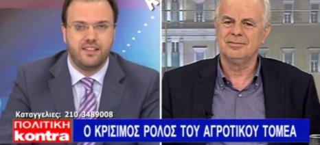 Μετά από συνεννόηση Αποστόλου-Βαλαβάνη η ρύθμιση για φόρο σε επιδοτήσεις άνω των 12.000 ευρώ