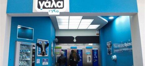 Ο ΘΕΣγάλα επεκτείνει στην Αθήνα το μοντέλο franchise για το δίκτυο αυτόματων πωλητών γάλακτος