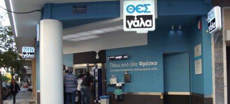 Το «ΘΕΣγάλα» κρατά καθηλωμένες τις τιμές του φρέσκου γάλακτος κοντά στο 1 ευρώ στη Λάρισα