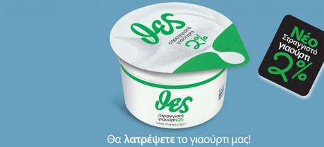 Νέο στραγγιστό γιαούρτι 2% από το Θεσγάλα