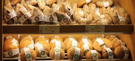 Ψωμί από τη ΘΕΣγή: Λάρισα, Αθήνα και μετά όλη η Ελλάδα