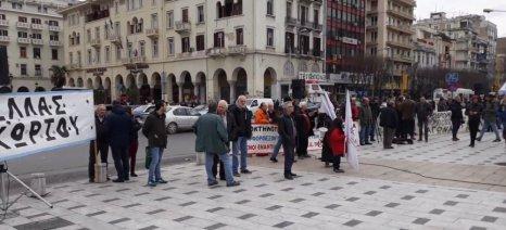 Στις 11 το ραντεβού Μπούτα με Αποστόλου - περίπου 1.000 άτομα συμμετείχαν στο συλλαλητήριο του Σαββάτου