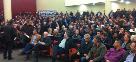 Στις 20 Ιανουαρίου θα ξεκινήσει τα μπλόκα η Πανελλήνια Συντονιστική
