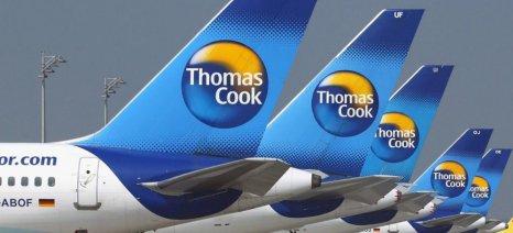 «Να αντιμετωπιστούν άμεσα οι συνέπειες της πτώχευσης της Thomas Cook στη χώρα μας» ζητούν 15 βουλευτές του ΚΙΝΑΛ