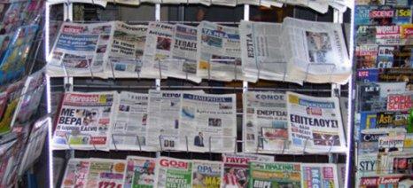 Καθιέρωση barcode για την κυκλοφορία εφημερίδων και περιοδικών
