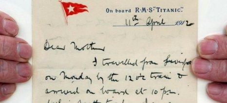 Έσπασε τα ρεκόρ το γράμμα επιβάτη του Τιτανικού