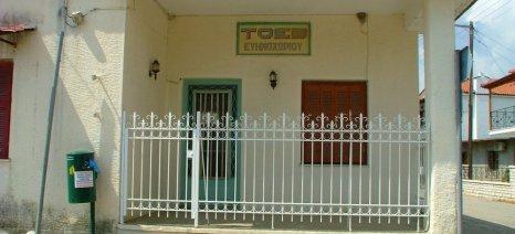 Ερώτηση στη Βουλή από τον Σκρέκα και άλλους βουλευτές της ΝΔ για τη διακοπή του ρεύματος στους ΤΟΕΒ