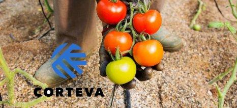 """Επίσημη """"πρεμιέρα"""" για την Corteva Agriscience επί ελληνικού εδάφους"""