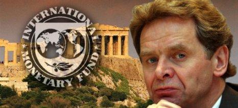 Τόμσεν: Στις 20 Ιουλίου η συνεδρίαση του ΔΝΤ για την Ελλάδα