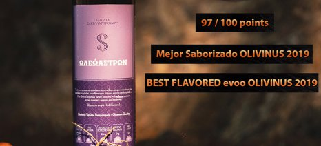 Ελληνικό ελαιόλαδο κατακτά για πρώτη φορά την πρώτη θέση σε διεθνή διαγωνισμό στην Αργεντινή