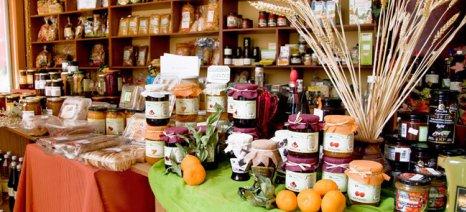 Στο δίκτυο «Γεύσεις Ελλήνων Εκλεκτές» θα μπει και ο δήμος Τρικκαίων